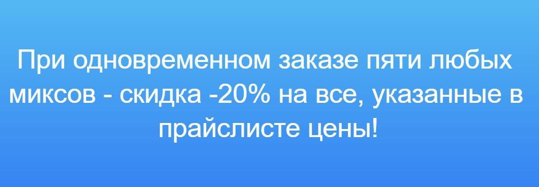 Rabatt 25%